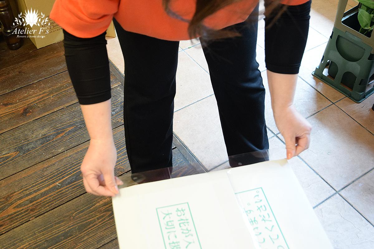 ギフトコースで学ぶ梱包の仕方