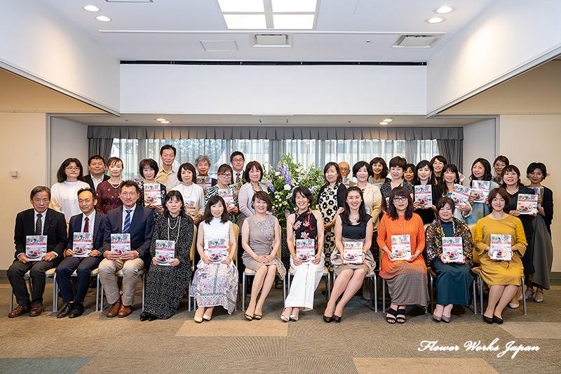 FWJ7周年&谷川文江出版記念パーティーを開催